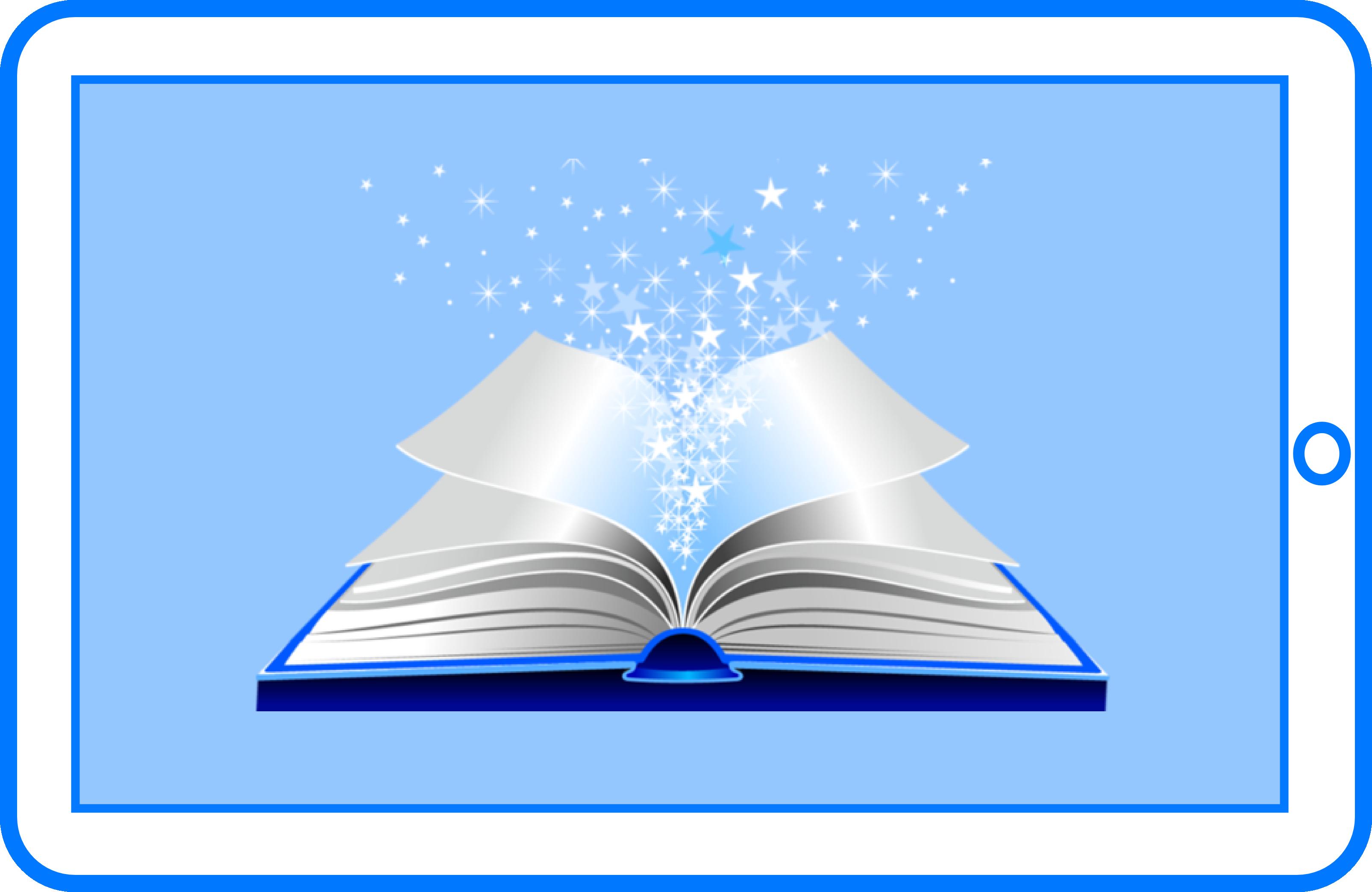 презентация библиотечная статистика